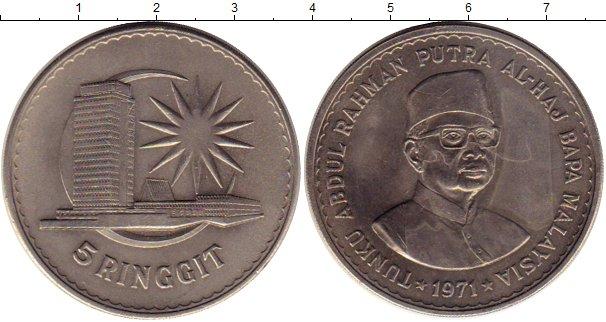 Картинка Монеты Малайзия 5 рингит Медно-никель 1971