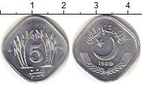 Изображение Монеты Пакистан 5 пайс 1989 Алюминий UNC-