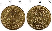 Изображение Монеты Тунис 50 миллим 1997 Латунь UNC-