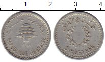 Изображение Монеты Ливан 5 пиастров 1954 Алюминий XF