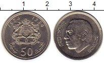 Изображение Монеты Марокко 50 сантим 1974 Медно-никель UNC-