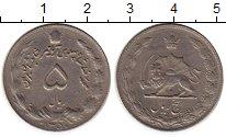 Изображение Монеты Иран 5 риалов 1971 Медно-никель XF