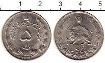 Изображение Монеты Иран 5 риалов 1967 Медно-никель XF