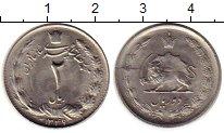 Изображение Монеты Иран 2 риала 1970 Медно-никель XF