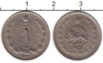 Изображение Монеты Иран 1 риал 1974 Медно-никель XF