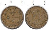 Изображение Монеты Гонконг 10 центов 1965 Латунь XF