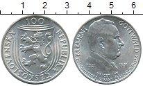 Изображение Монеты Чехословакия 100 крон 1951 Серебро UNC-