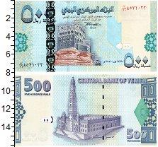 Изображение Банкноты Йемен 500 риалов 2007  UNC-