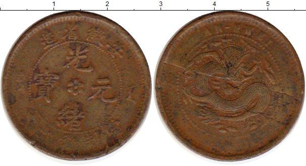 Картинка Монеты Китай 10 кэш Медь 0