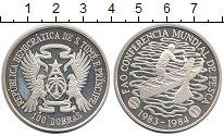 Изображение Монеты Сан-Томе и Принсипи 100 добрас 1984 Серебро Proof-