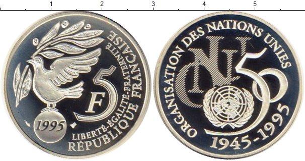 Картинка Монеты Франция 5 франков Серебро 1995