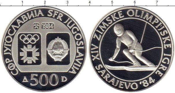 Картинка Монеты Югославия 500 динар Серебро 1984