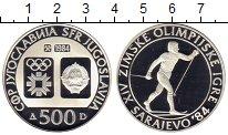 Изображение Монеты Югославия 500 динар 1984 Серебро Proof-