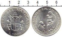 Изображение Монеты Ватикан 1000 лир 1987 Серебро UNC-