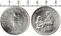 Изображение Монеты Ватикан 1000 лир 1991 Серебро UNC-