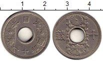 Изображение Монеты Япония 10 сен 1936 Медно-никель XF
