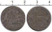 Изображение Монеты Брауншвайг-Вольфенбюттель 1/24 талера 1820 Серебро VF