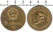 Изображение Монеты Китай 1 юань 1980 Латунь Proof-