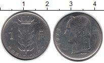 Изображение Монеты Бельгия 1 франк 1972 Медно-никель XF