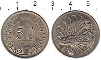 Изображение Монеты Сингапур 50 центов 1968 Медно-никель UNC-
