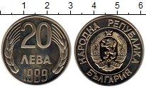 Изображение Монеты Болгария 20 лев 1989 Медно-никель Proof-
