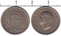 Изображение Монеты Греция 50 лепт 1962 Медно-никель XF