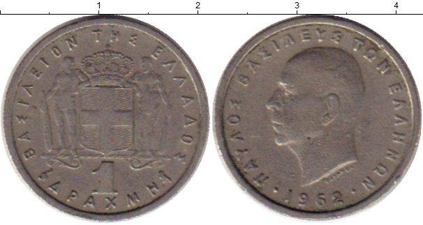 Картинка Монеты Греция 1 драхма Медно-никель 1962