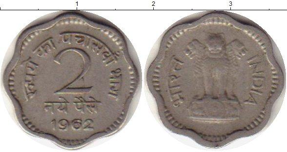 Картинка Монеты Индия 2 пайса Медно-никель 1962