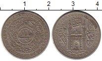 Изображение Монеты Индия Хайдарабад 4 анны 1948 Медно-никель XF