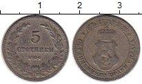 Изображение Монеты Болгария 5 стотинок 1906 Медно-никель VF