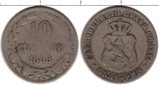 Картинка Монеты Болгария 10 стотинок Медно-никель 1888