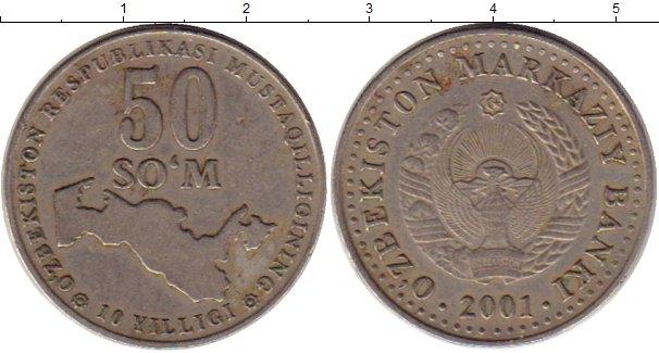 Картинка Монеты Узбекистан 50 сомов Медно-никель 2001