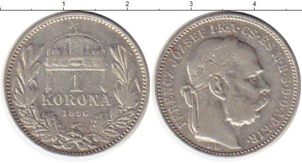 Картинка Монеты Австро-Венгрия 1 крона Серебро 1896