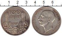 Изображение Монеты Болгария 100 лев 1934 Серебро XF-