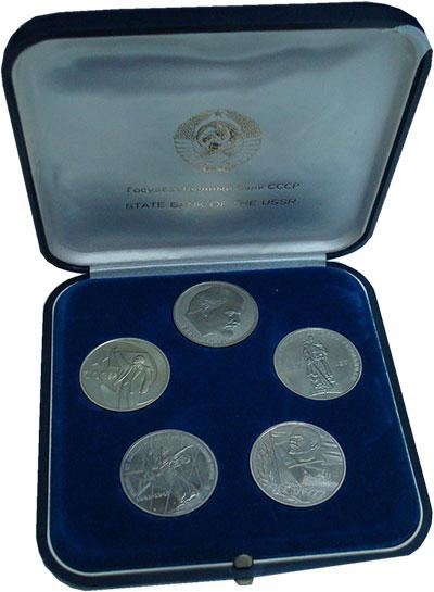 Изображение Подарочные монеты СССР ```Первые Пять``` 0 Медно-никель Proof- Первые пять юбилейны