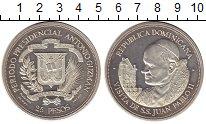 Изображение Монеты Доминиканская республика 25 песо 1979 Серебро UNC