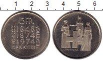 Изображение Монеты Швейцария 5 франков 1974 Медно-никель Proof-