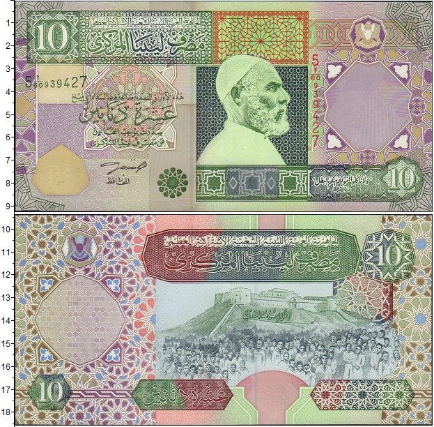 Картинка Банкноты Ливия 10 динаров  2002