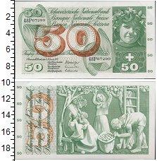 Изображение Банкноты Швейцария 50 франков 1974  UNC-