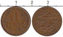 Изображение Монеты Нидерланды 1 цент 1960 Бронза XF