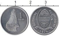 Изображение Монеты Ботсвана 1 тебе 1976 Алюминий UNC