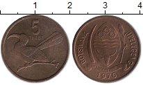Изображение Монеты Ботсвана 5 тебе 1976 Бронза XF