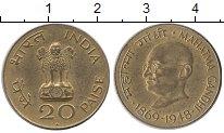Изображение Монеты Индия 20 пайс 1948 Латунь XF