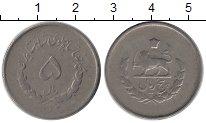Изображение Монеты Иран 5 риалов 1954 Медно-никель VF