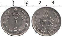 Изображение Монеты Иран 2 риала 1974 Медно-никель XF