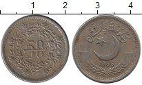 Изображение Монеты Пакистан 50 пайс 1985 Медно-никель XF