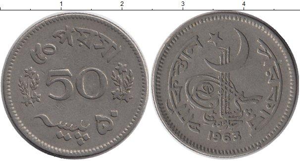 Картинка Монеты Пакистан 50 пайс Медно-никель 1963