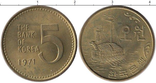 Картинка Монеты Южная Корея 5 вон Латунь 1971