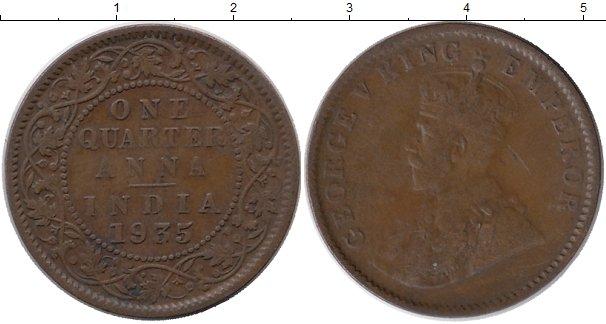 Картинка Монеты Индия 1/4 анны Бронза 1935
