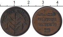 Изображение Монеты Палестина 1 мил 1942 Бронза XF-
